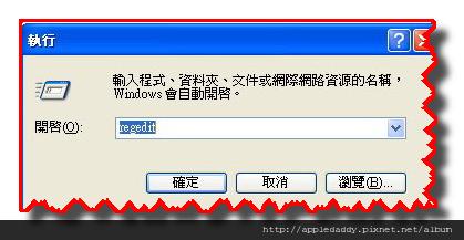 2012-06-18_022151