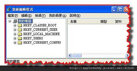 2012-06-18_022302