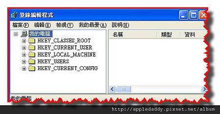 2012-06-18_022326