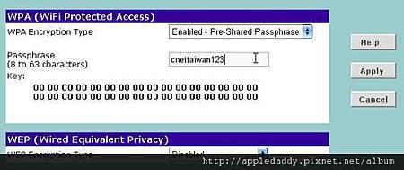 改用安全性較高的WPA,方法類似但內容不同