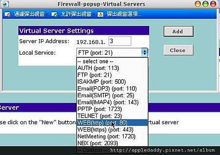 選擇要對應的虛擬IP及連接埠