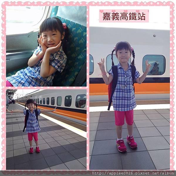 PhotoGrid_1374029348564.jpg