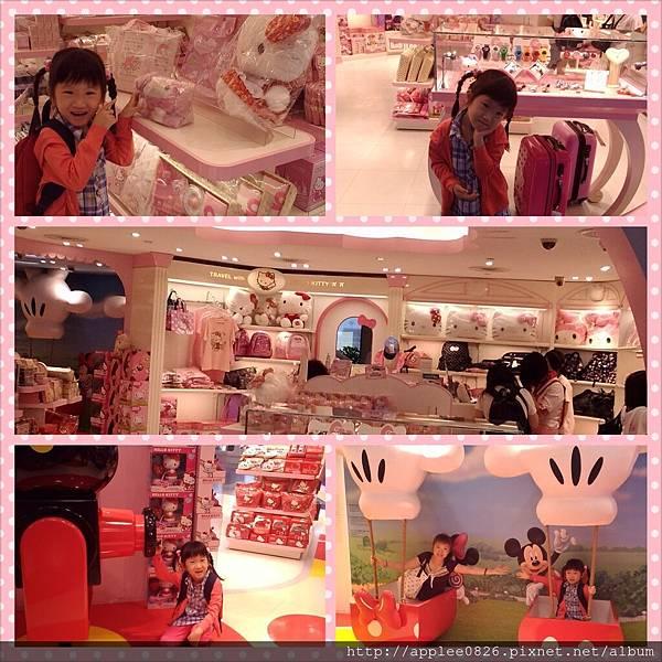 PhotoGrid_1374045634483.jpg