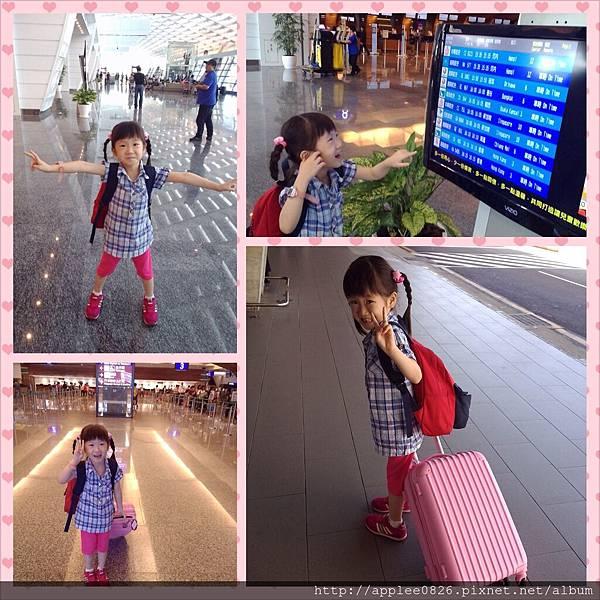 PhotoGrid_1374045960770.jpg
