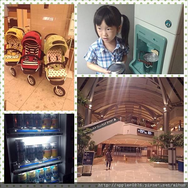 PhotoGrid_1374071610113.jpg