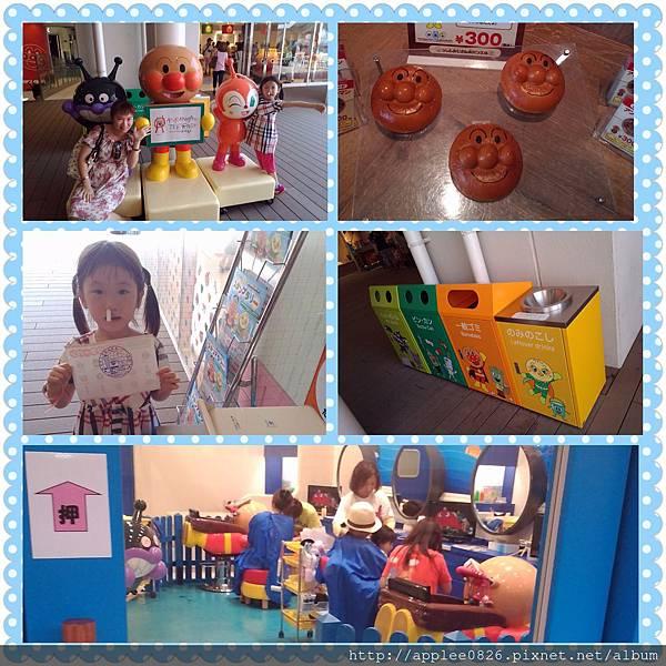 PhotoGrid_1374126943580.jpg
