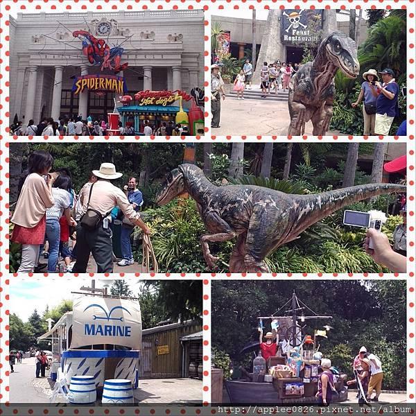 PhotoGrid_1374236571202.jpg