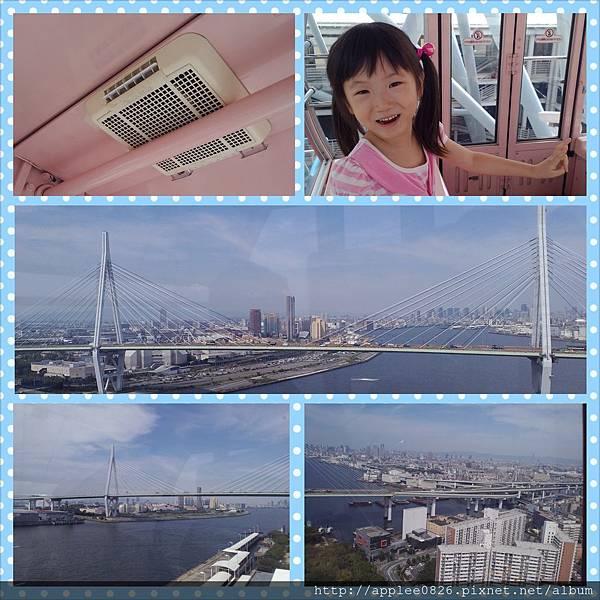 PhotoGrid_1374385219934.jpg