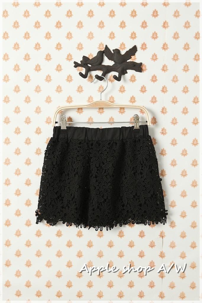 E006  黑色浮雕蕾絲花內搭褲 1