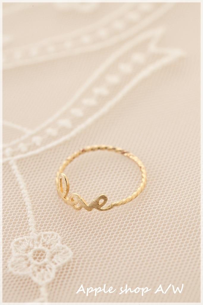 H004  LOVE浪漫字體戒指 1