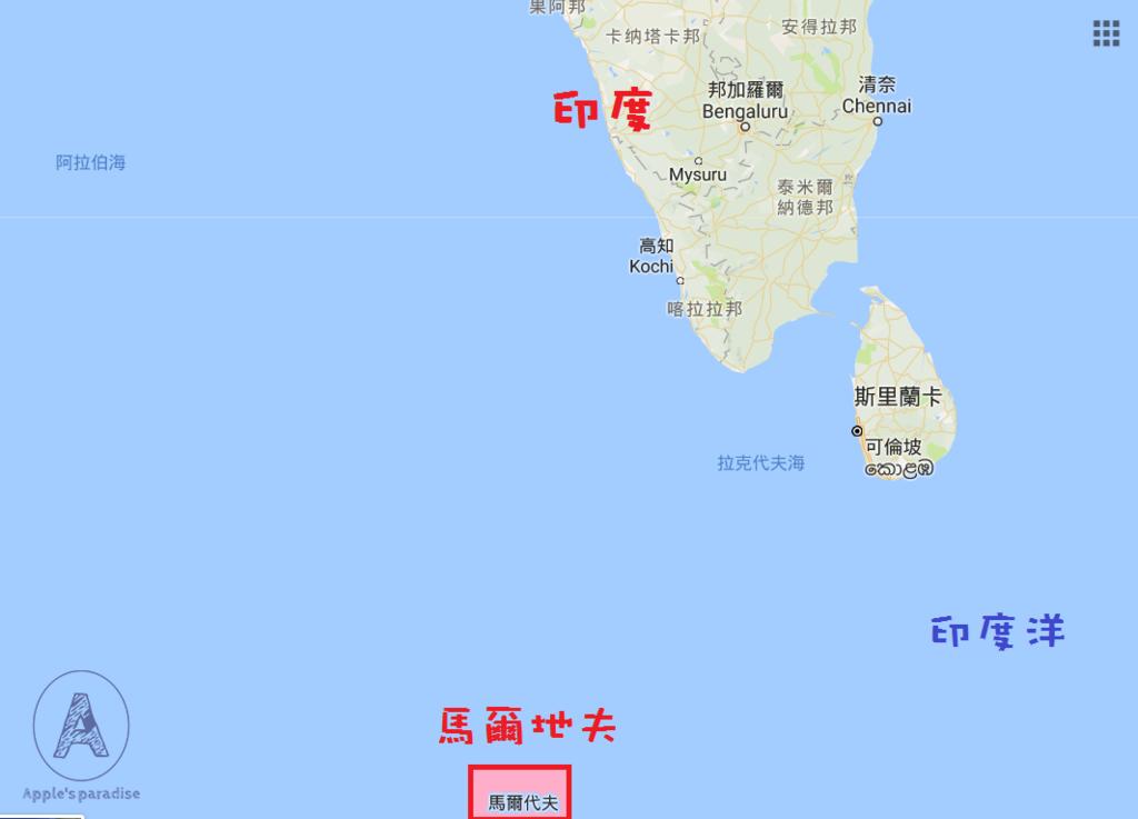 馬爾地夫地圖修2.png