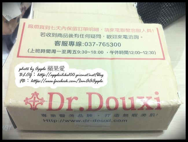 Dr.Douxi面膜