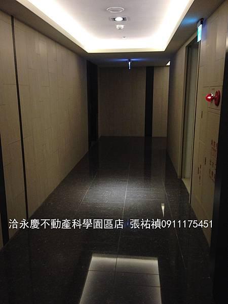 MTXX_20150621_123725.jpg