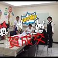 IMG_4498.JPG
