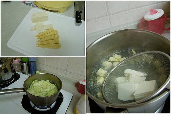 2014-03-17高麗菜玉米筍豆腐粥~~(豆腐過敏)