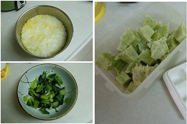 2014-04-01【6m7d】洋蔥玉米青江菜粥