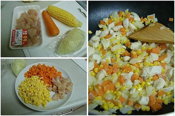2014-05-04洋蔥玉米紅蘿蔔雞肉粥