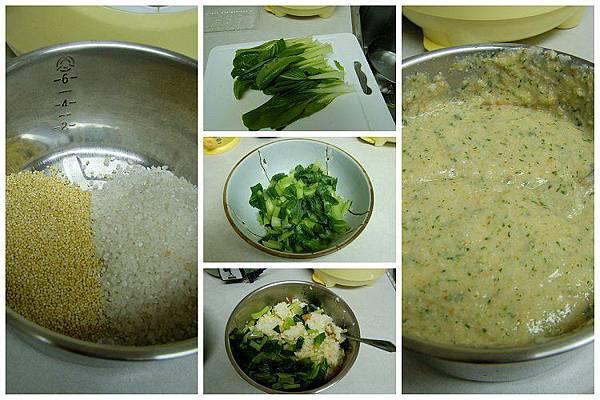 青江菜小米粥