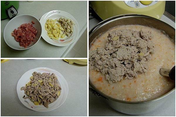 2014-07-07玉米筍香菇炒豬肉