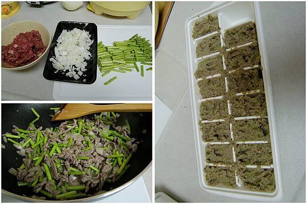扁蒲蛋黃粥+洋蔥蘆筍炒牛肉