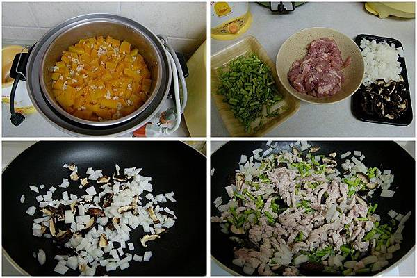 南瓜糙米粥+洋蔥香菇蘆筍炒豬肉