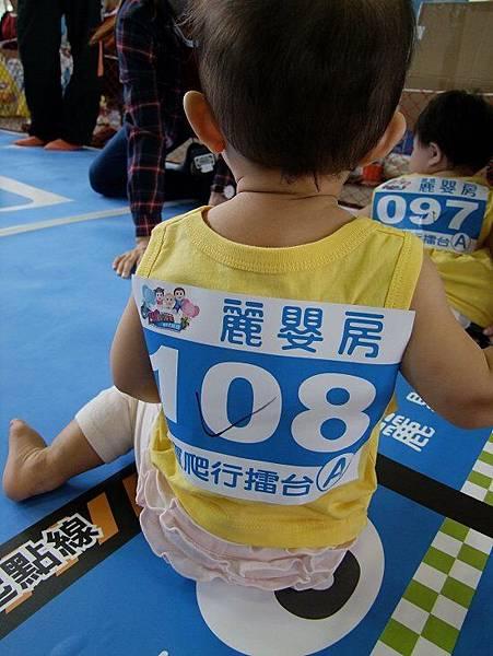 晴晴選手背號:108