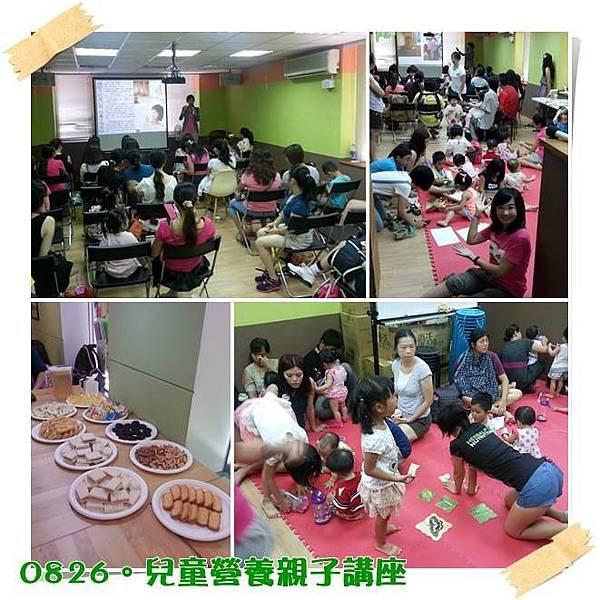 2014-08-26營養講座