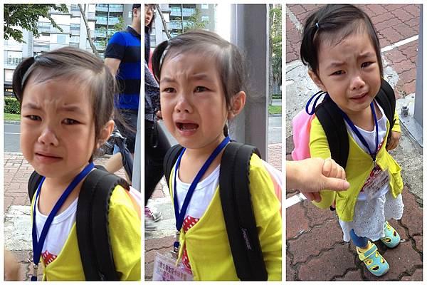 2014-10-31幼兒園校外教學。哭哭3連拍。