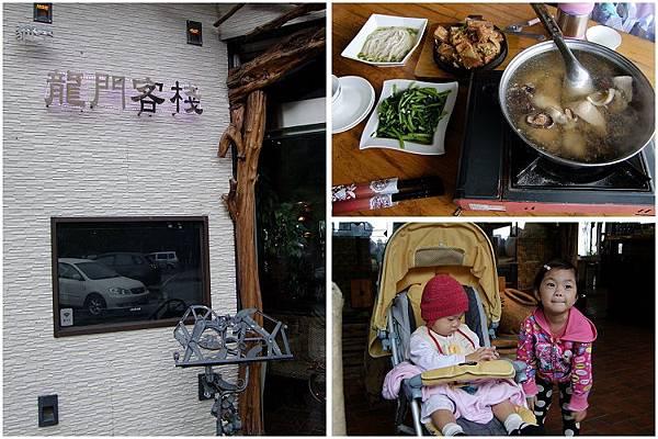 2014-11-12上貓空吃午餐