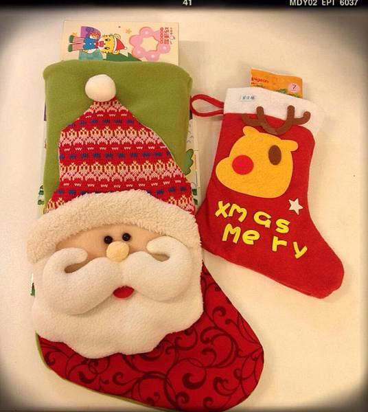 2014-12-25聖誕節