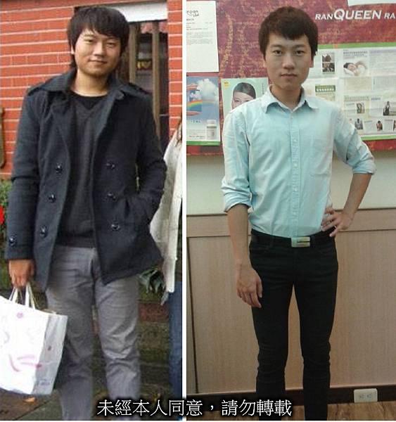 李瑞璋,2個月減重10公斤
