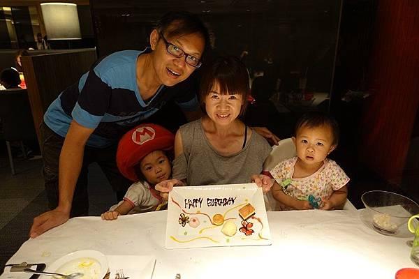 2015-05-17。我的生日晚餐