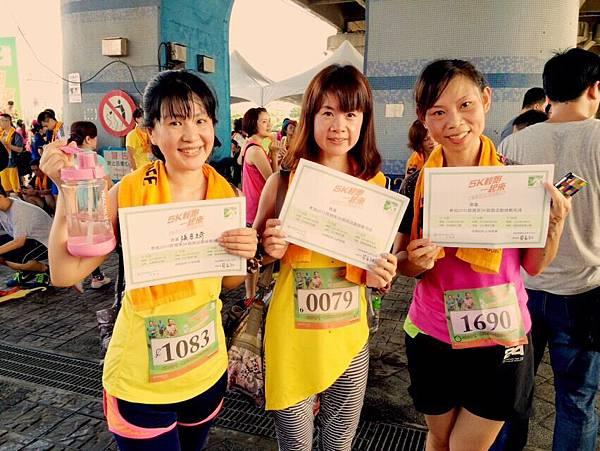 2015-06-07第一次參加路跑~5K