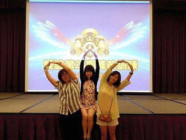 2015-07-14新竹煙波菁英特訓