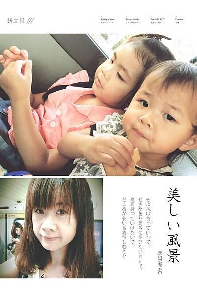 2015-08-06內湖典華成功分享會~~出發坐捷運