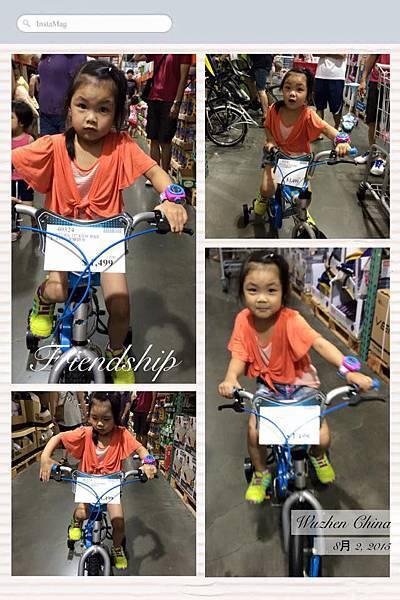 2015-08-02,來好市多入手腳踏車