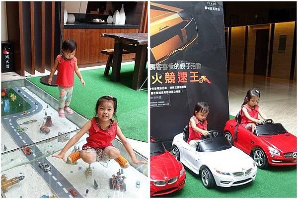 2015-09-07蘭城晶英飯店~~6樓大廳