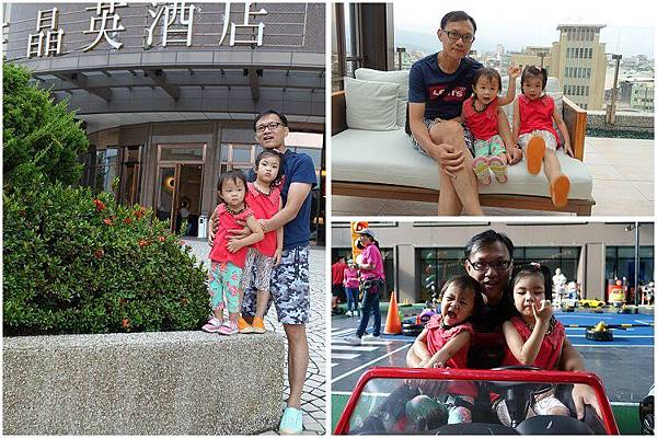 2015-09-07蘭城晶英飯店