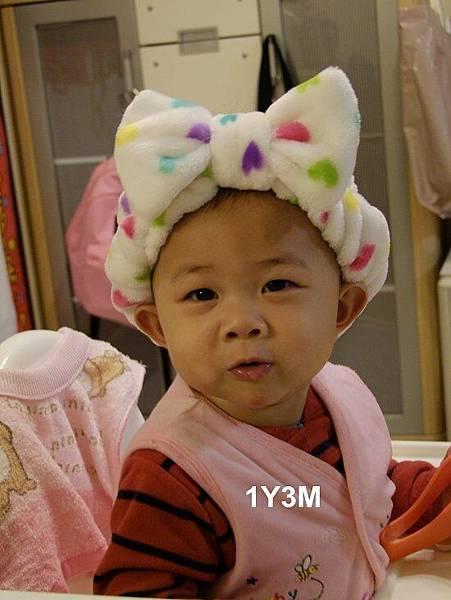 晴晴1歲3個月