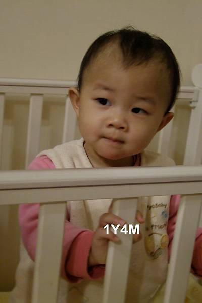 晴晴1歲4個月