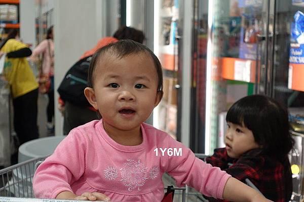 晴晴1歲6個月