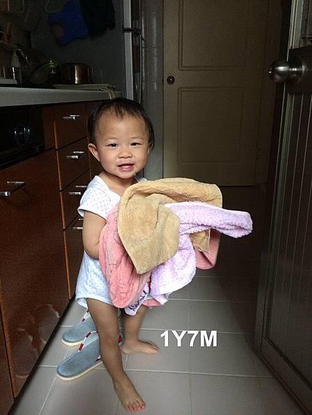 晴晴1歲7個月