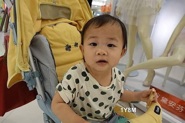 晴晴1歲8個月