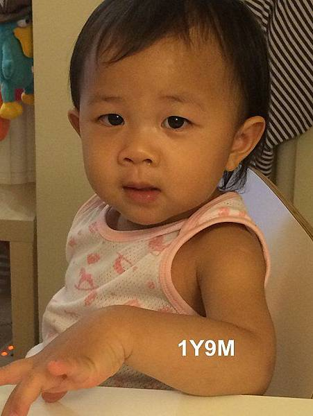 晴晴1歲9個月