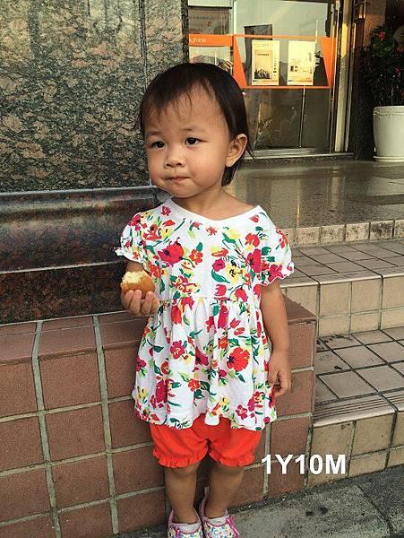 晴晴1歲10個月