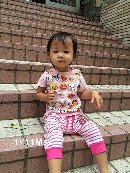 晴晴1歲11個月