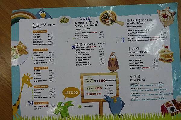 2016/4/21晴晴第一次的親子音樂律動課
