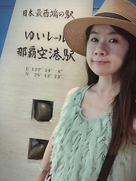 7/28。5天4夜沖繩自助遊第一天
