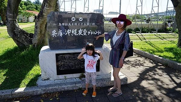 7/29。5天4夜沖繩自助遊第二天