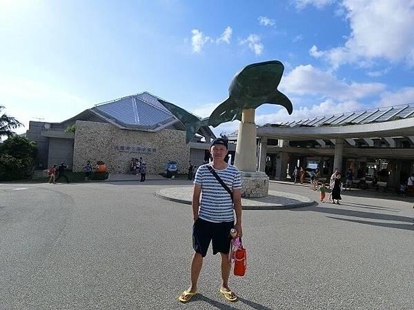 7/31。5天4夜沖繩自助遊第四天